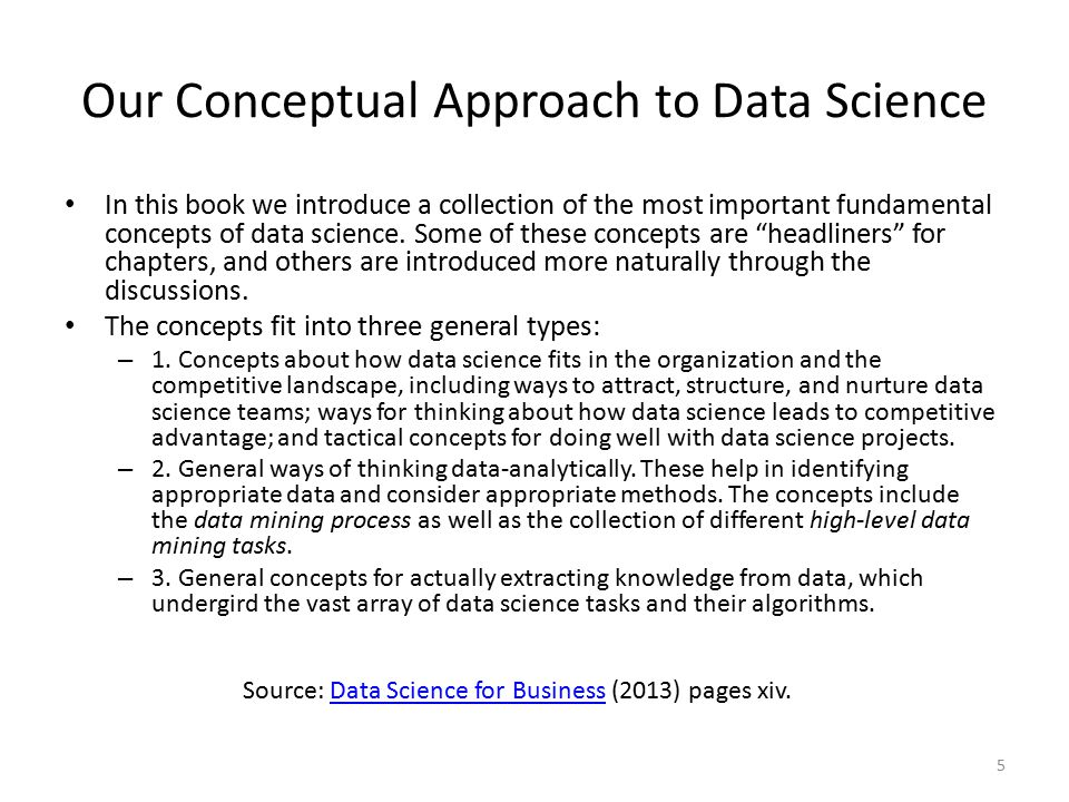 Our Conceptual Approach to Data Science