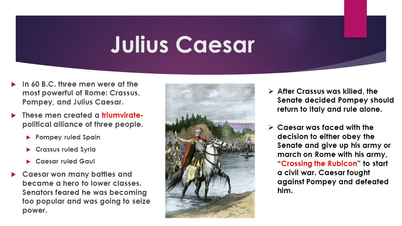 Julius Caesar In 60 B.C. three men were at the most powerful of Rome: Crassus, Pompey, and Julius Caesar.