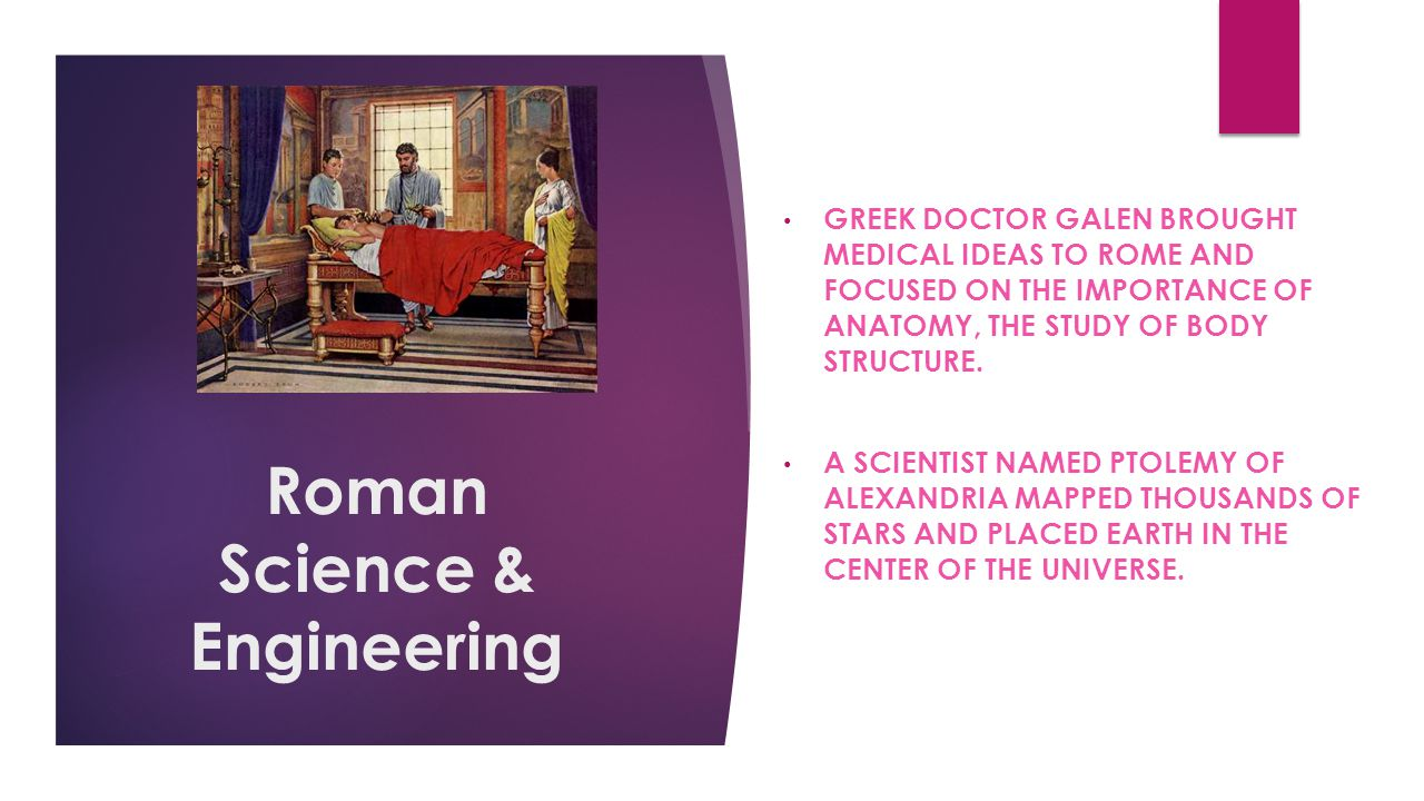 Roman Science & Engineering
