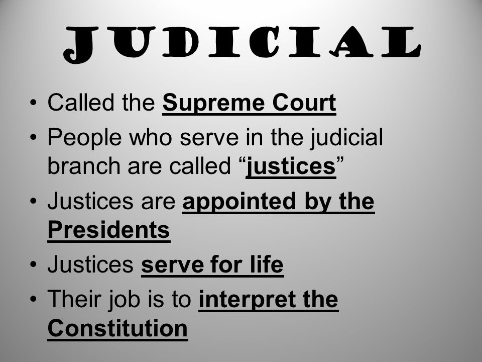 Judicial Called the Supreme Court