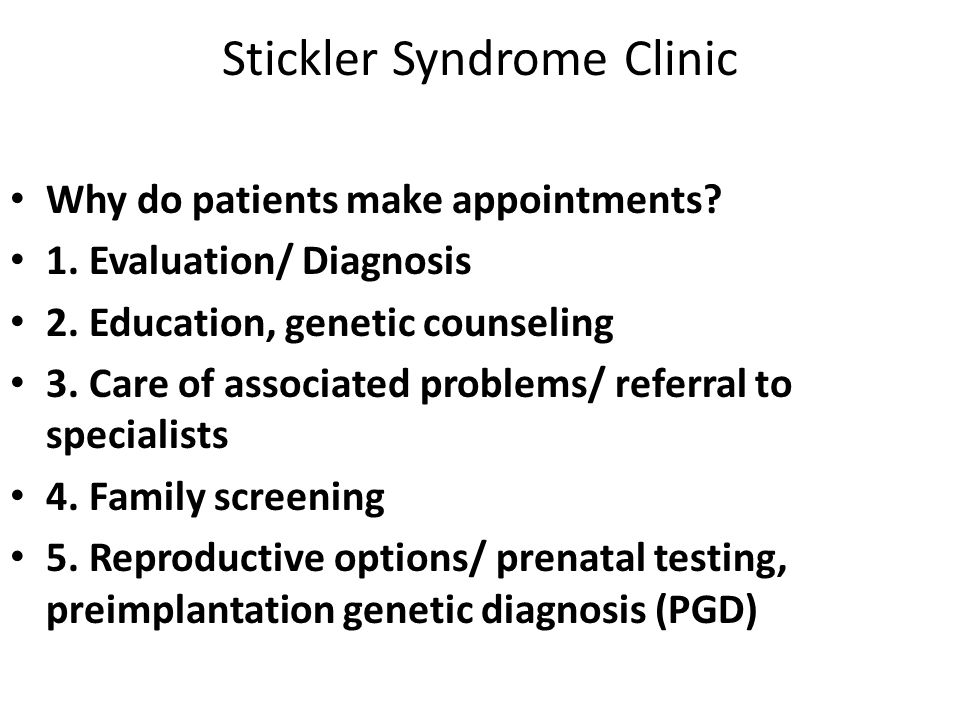 Stickler Syndrome Clinic