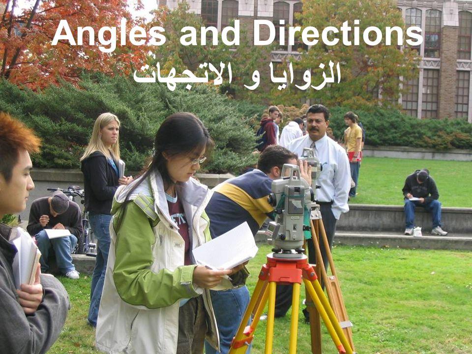Angles and Directions الزوايا و الاتجهات