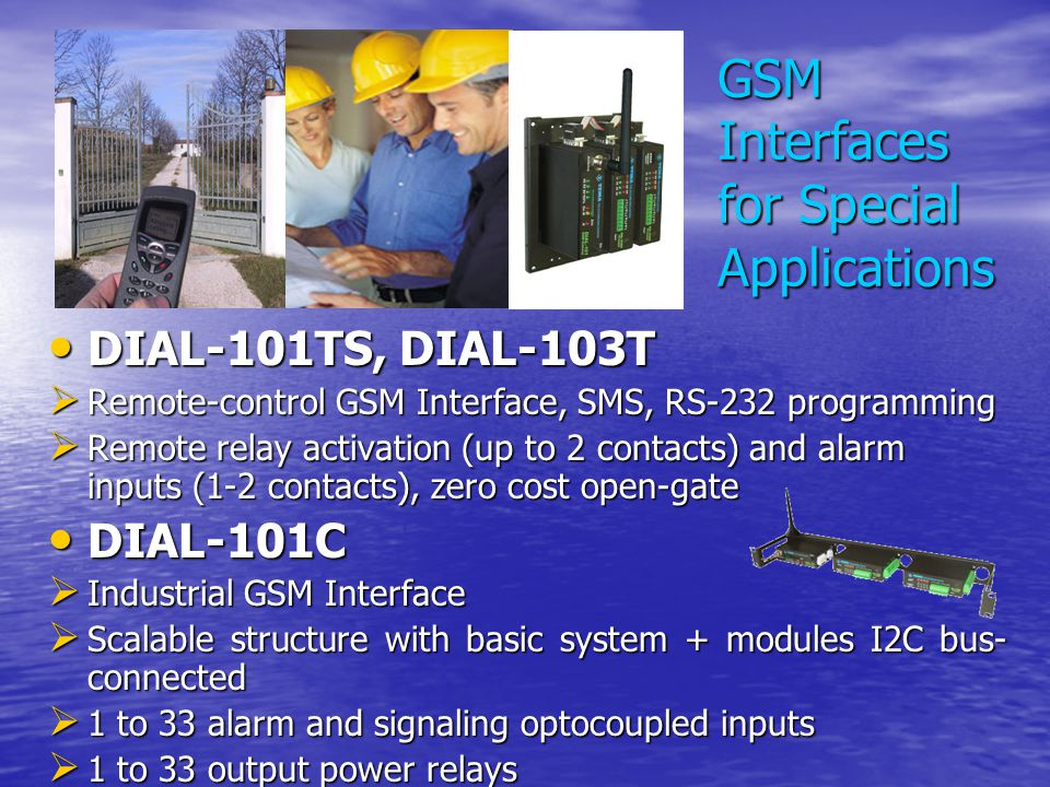 GSM Interfaces for Special Applications