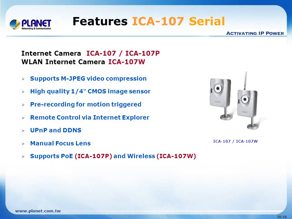 Features ICA-107 Serial Internet Camera ICA-107 / ICA-107P