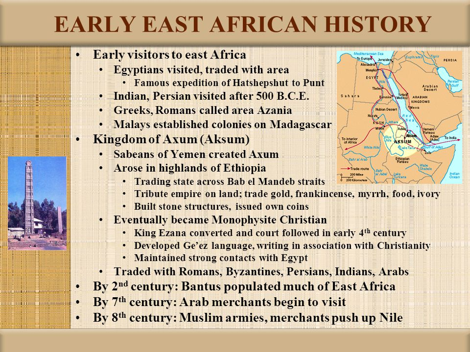 EARLY EAST AFRICAN HISTORY
