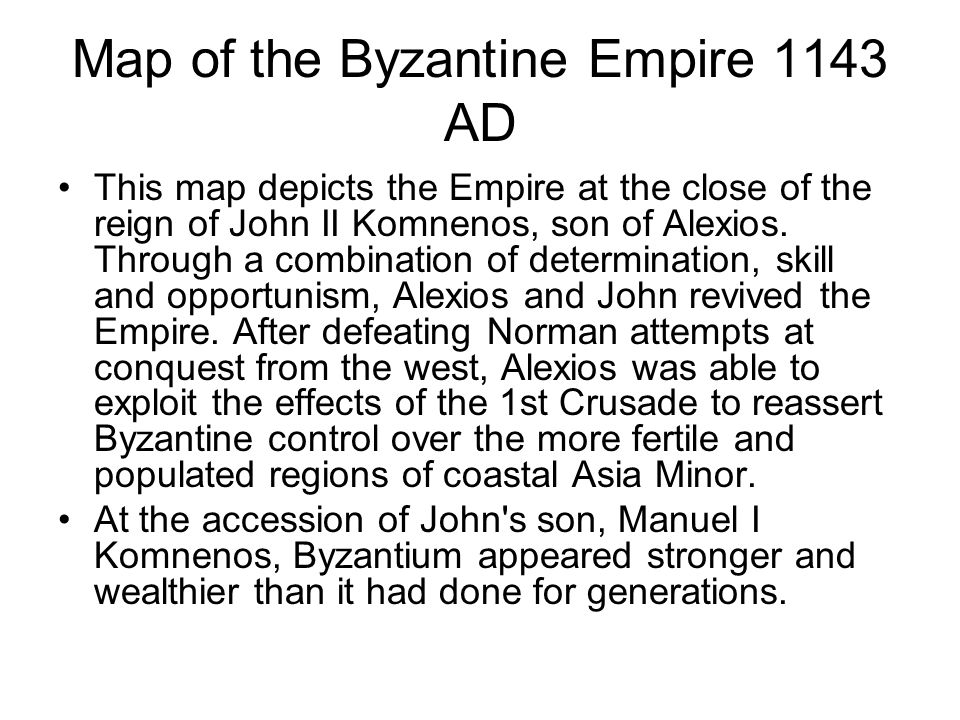 Map of the Byzantine Empire 1143 AD