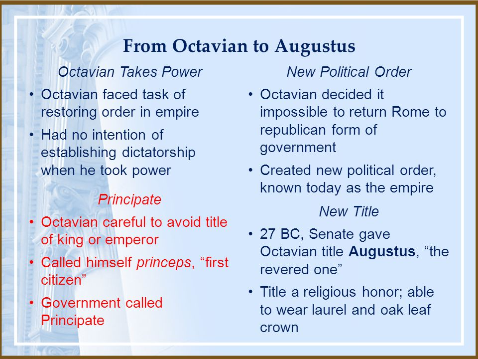 From Octavian to Augustus