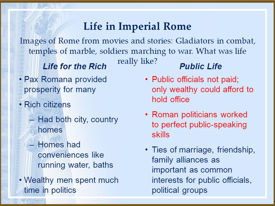 Life in Imperial Rome