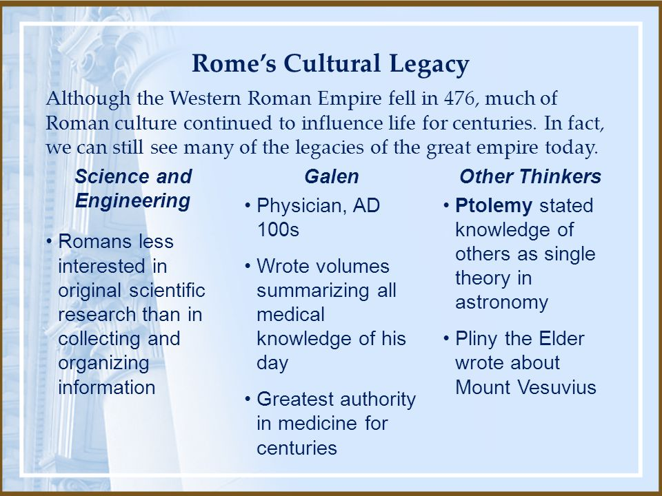 Rome's Cultural Legacy