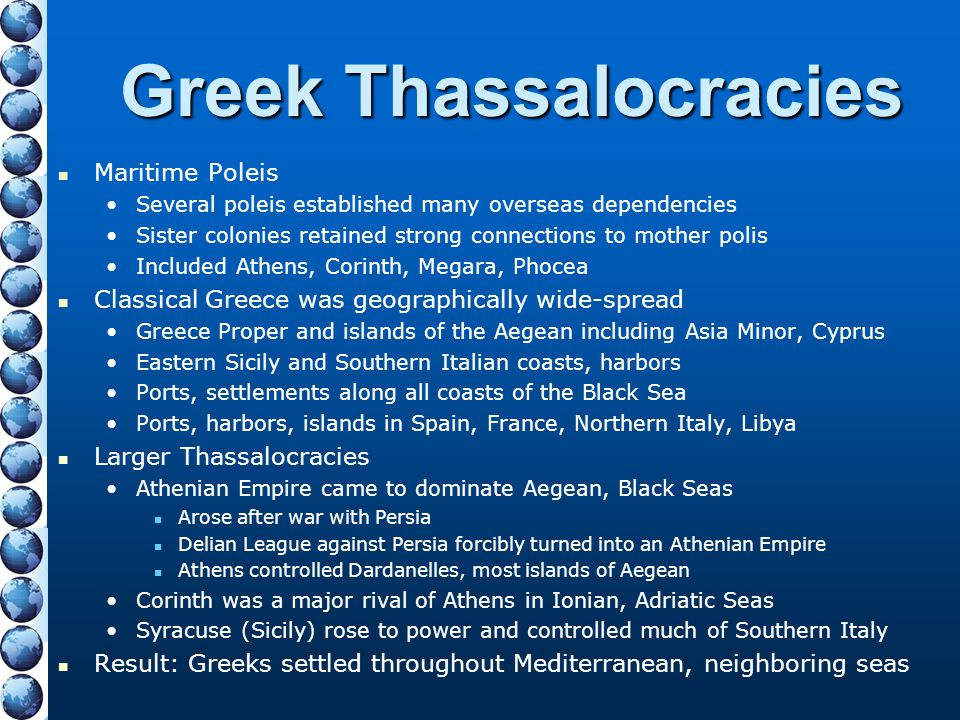 Greek Thassalocracies