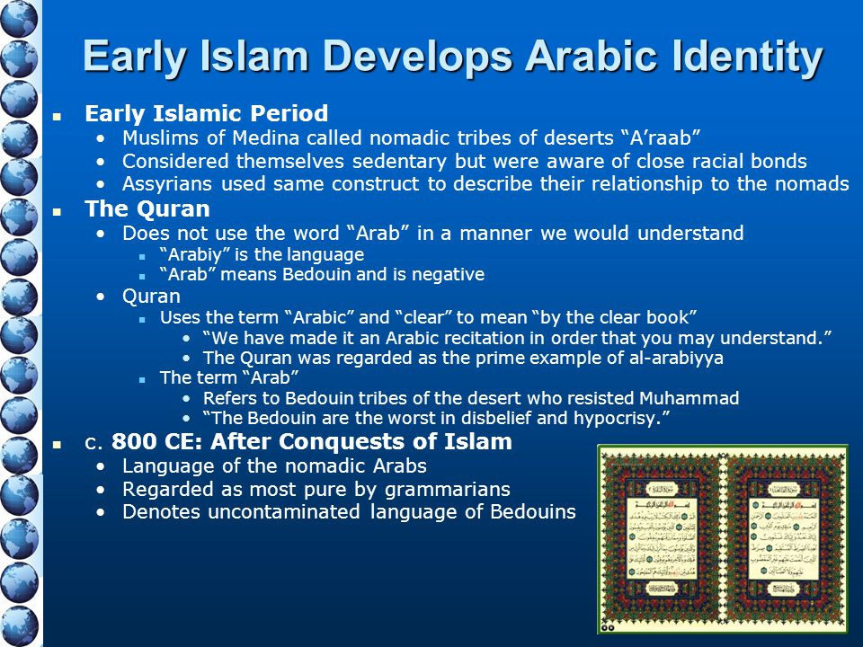 Early Islam Develops Arabic Identity