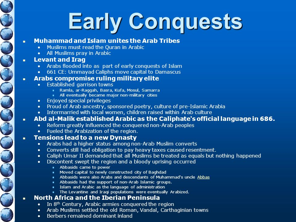 Early Conquests Muhammad and Islam unites the Arab Tribes
