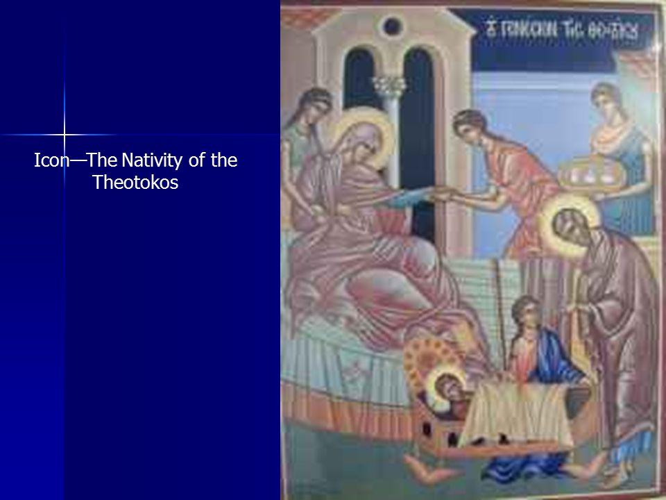 Icon—The Nativity of the
