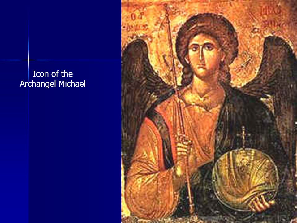 Icon of the Archangel Michael