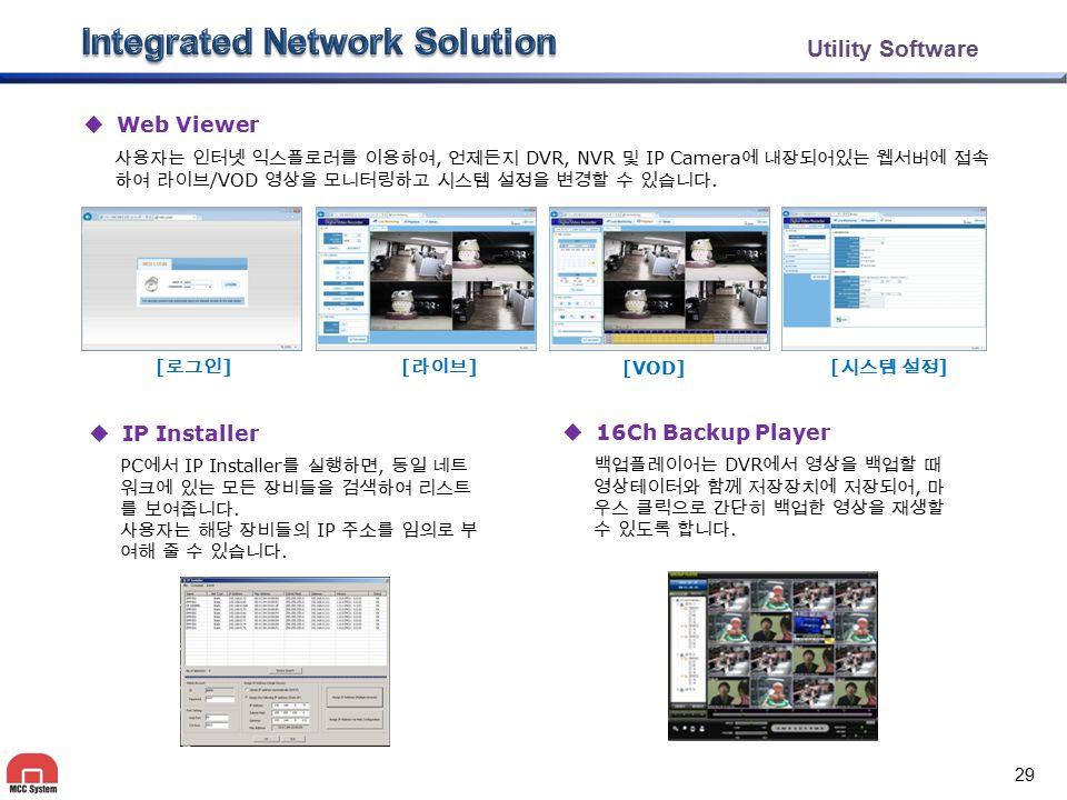 Thank You MCC System Co., Ltd.