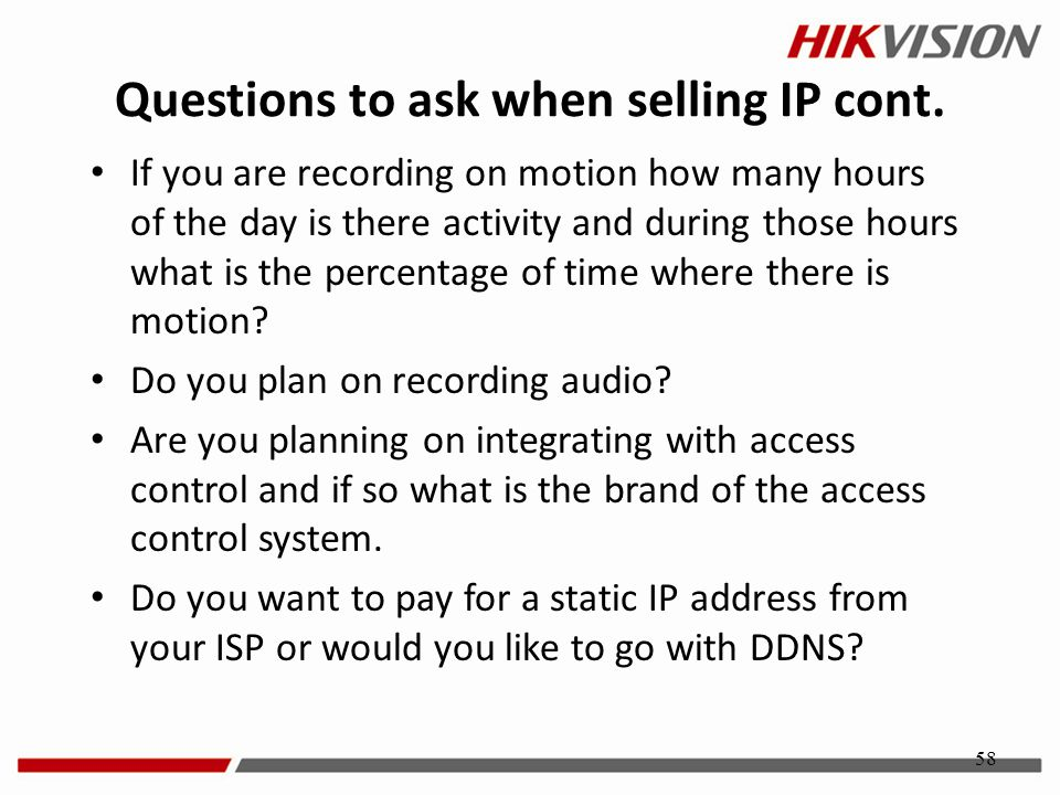 Questions to ask when selling IP cont.