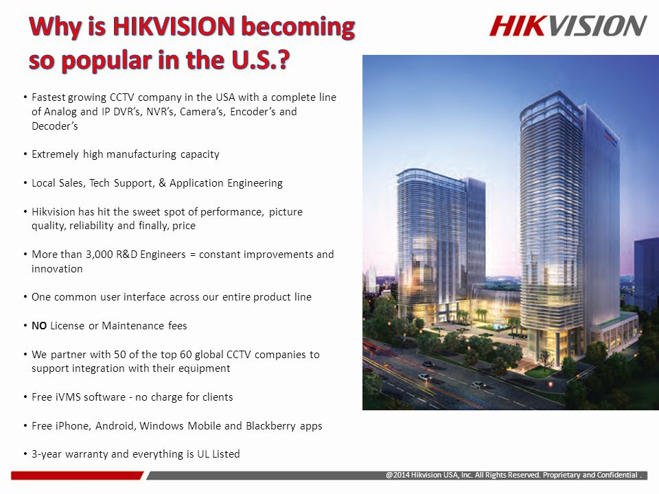 Why is HIKVISION becoming so popular in the U.S.