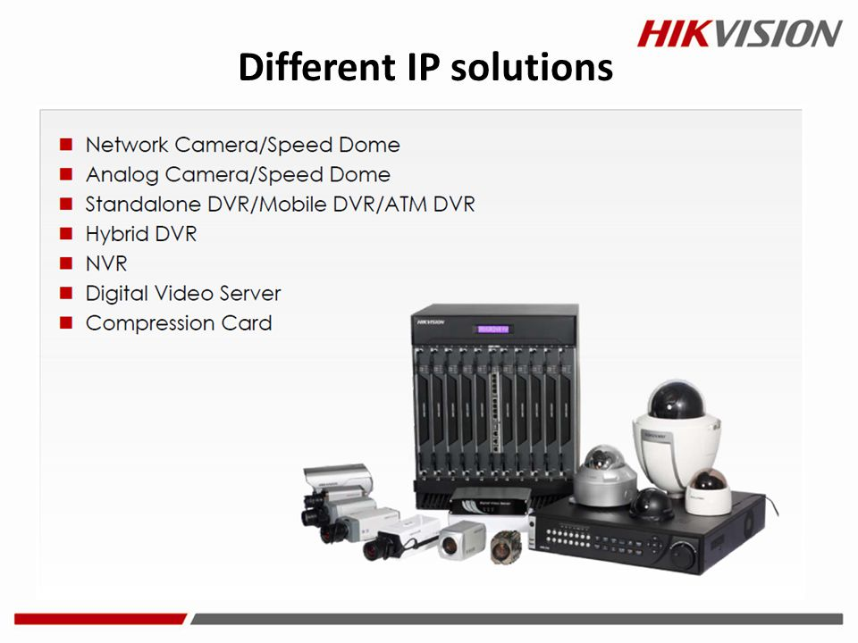 Different IP solutions