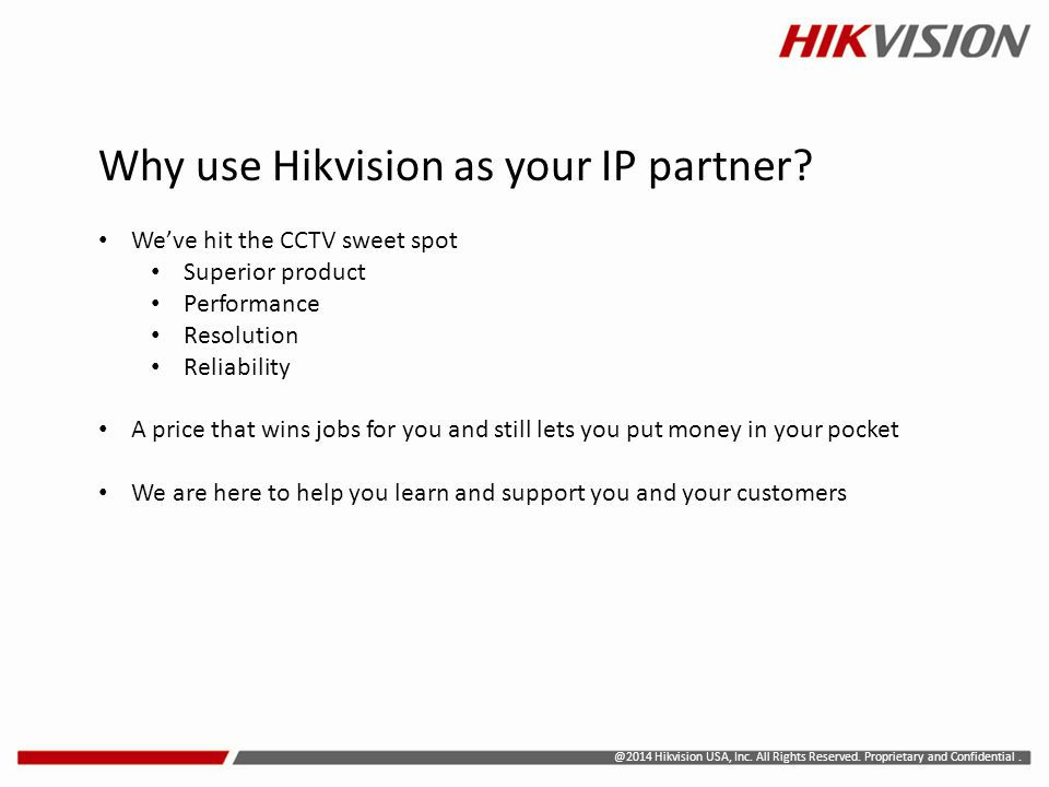 Why use Hikvision as your IP partner