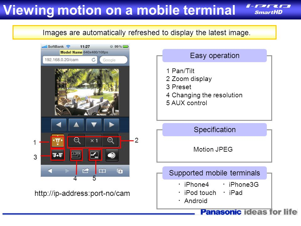 Viewing motion on a mobile terminal