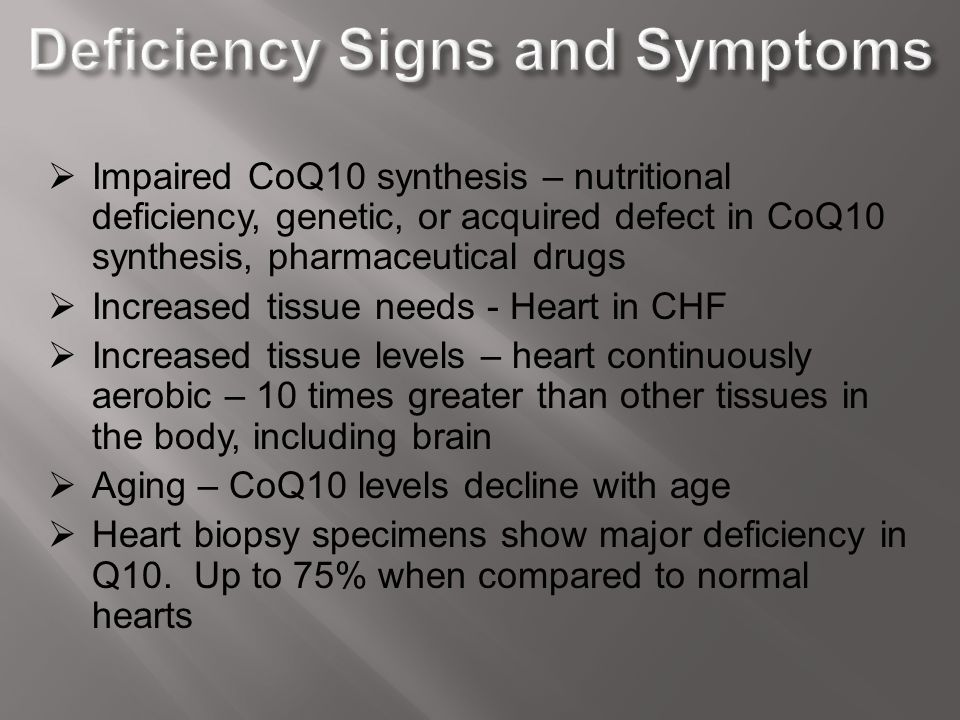 Deficiency Signs and Symptoms