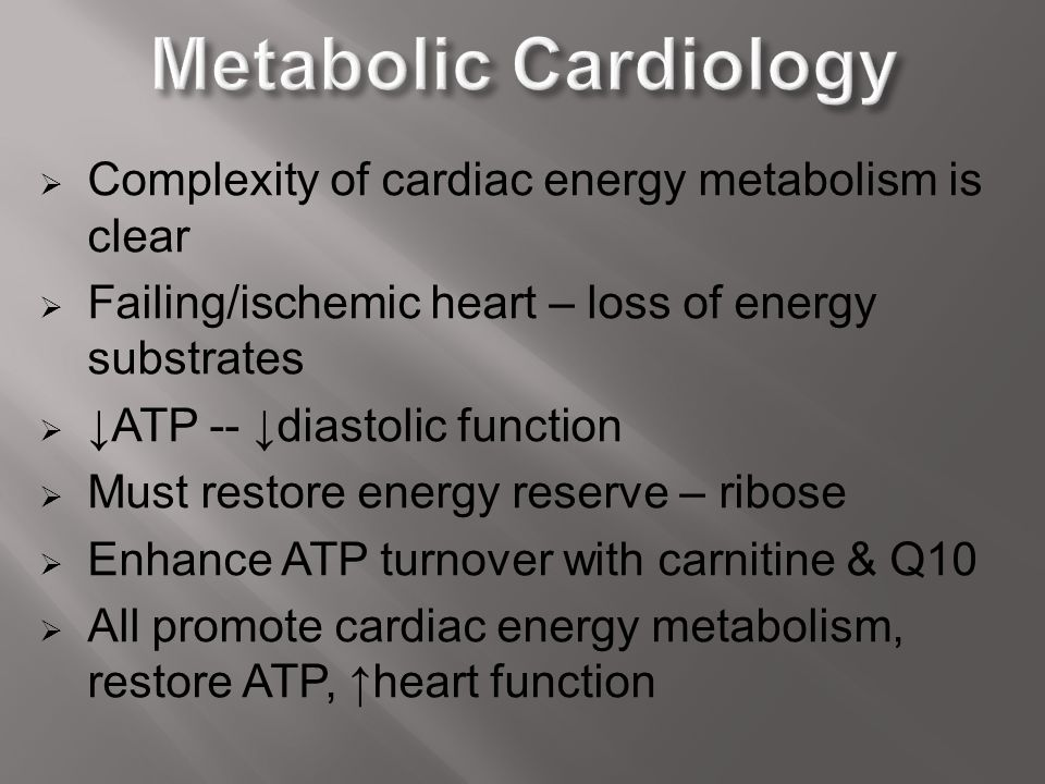 Metabolic Cardiology Complexity of cardiac energy metabolism is clear