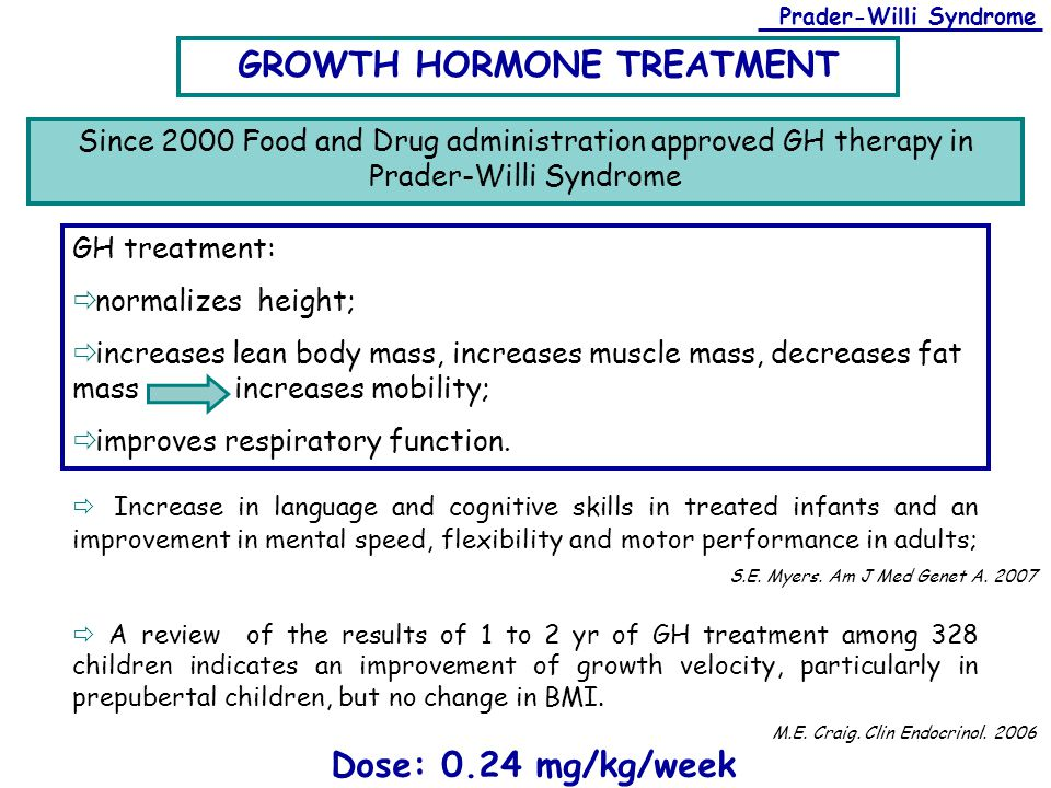 GROWTH HORMONE TREATMENT