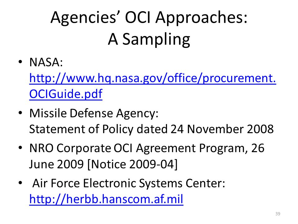 Agencies' OCI Approaches: A Sampling