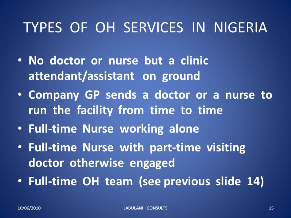 TYPES OF OH SERVICES IN NIGERIA