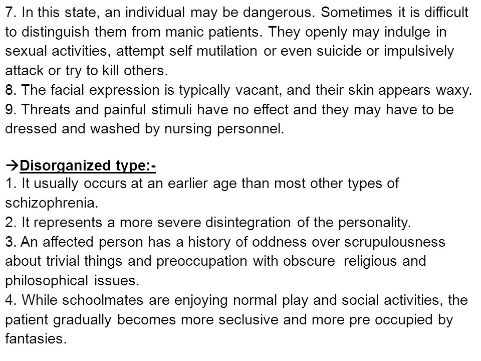 7. In this state, an individual may be dangerous
