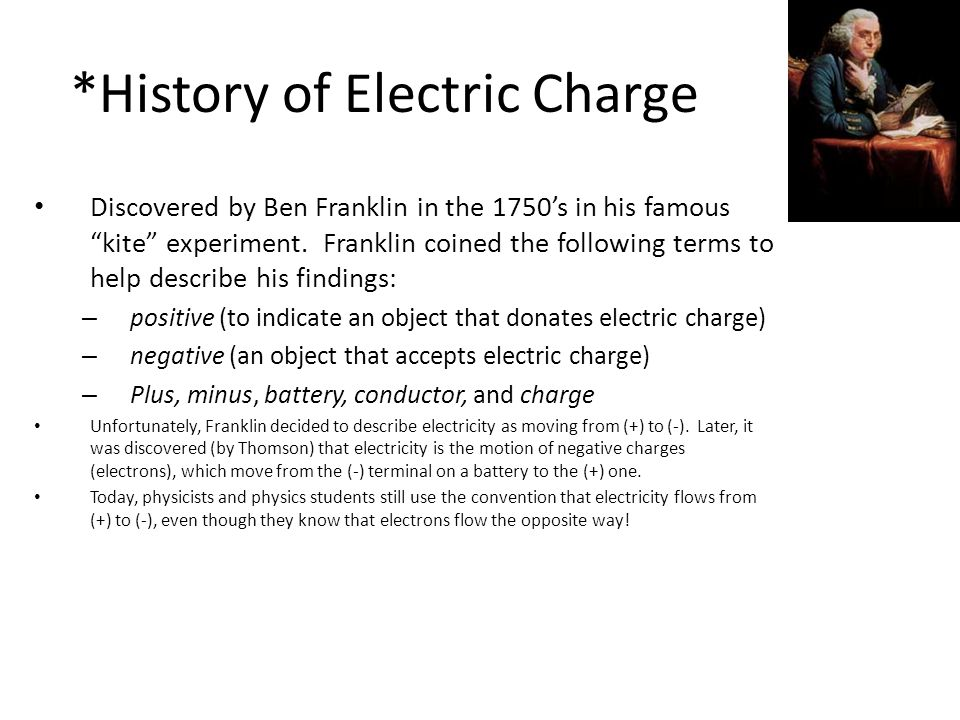 *History of Electric Charge
