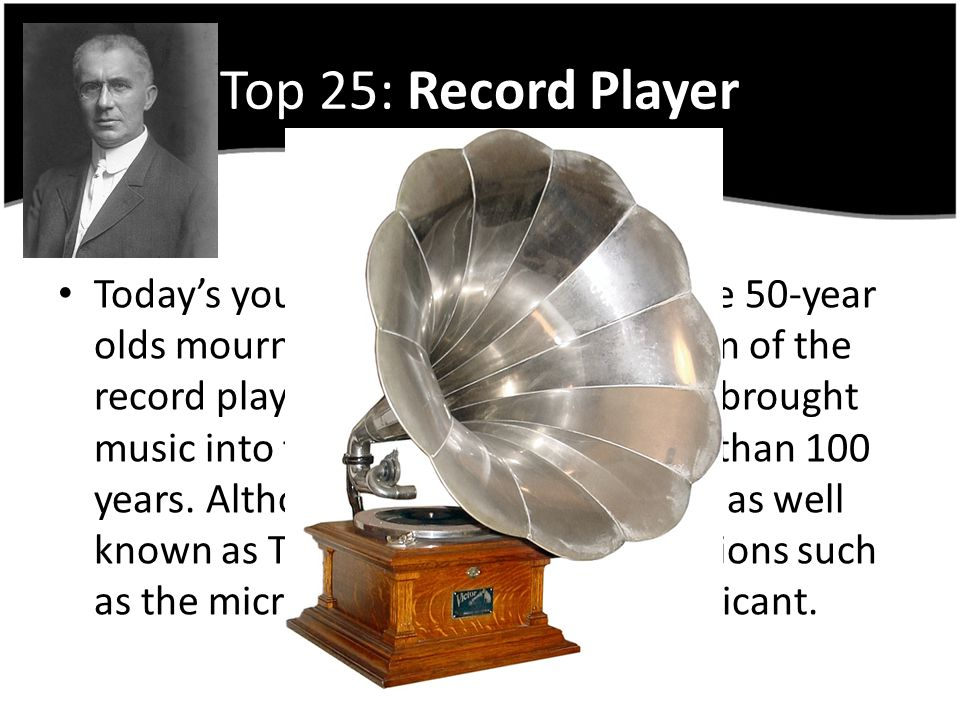 Top 25: Record Player