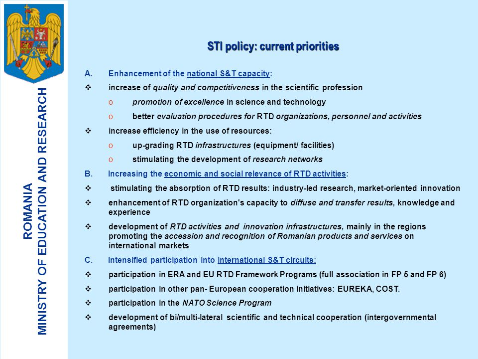 STI policy: current priorities