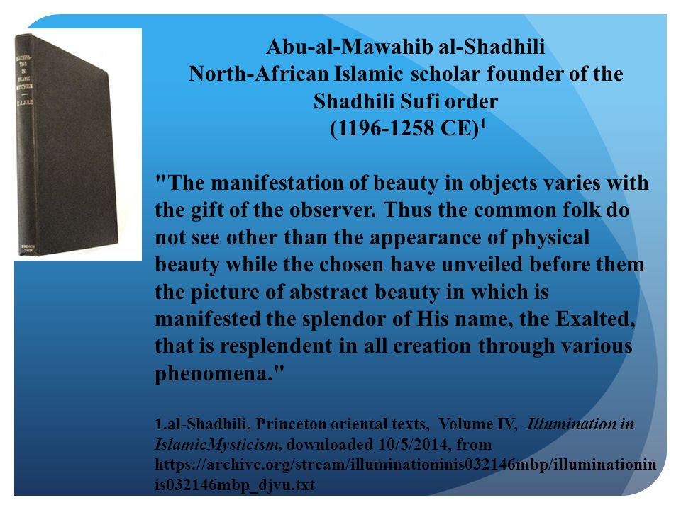 Abu-al-Mawahib al-Shadhili