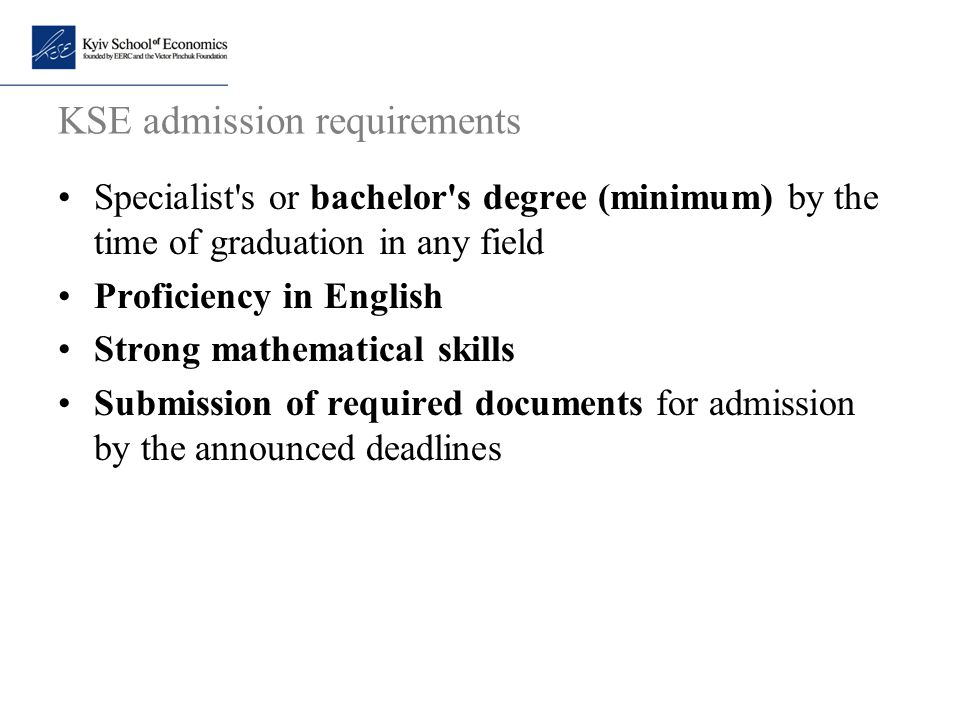 KSE admission requirements