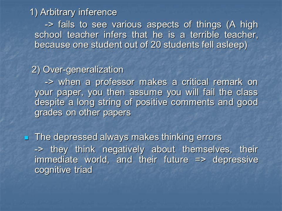 1) Arbitrary inference