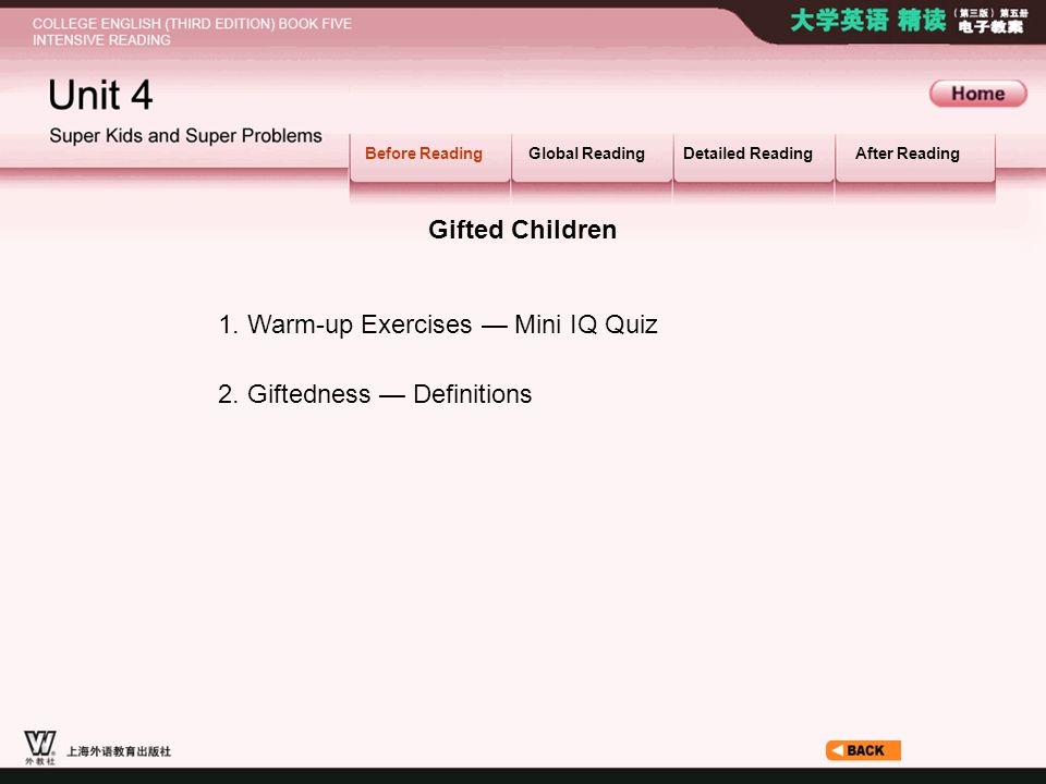 Before Reading_5 Gifted Children 1. Warm-up Exercises — Mini IQ Quiz