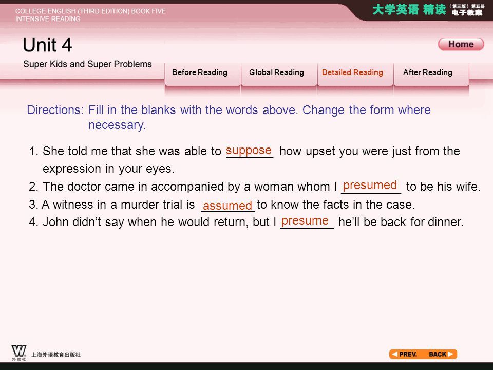 Article _W_ presume2 Before Reading. Global Reading. Detailed Reading. After Reading.