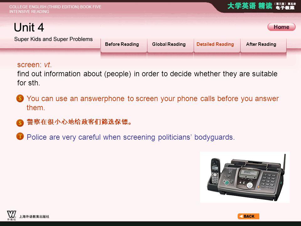 Article_ W_ screen screen: vt.