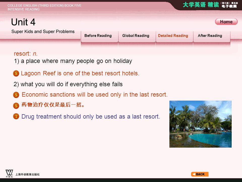Article_ W_ resort resort: n.