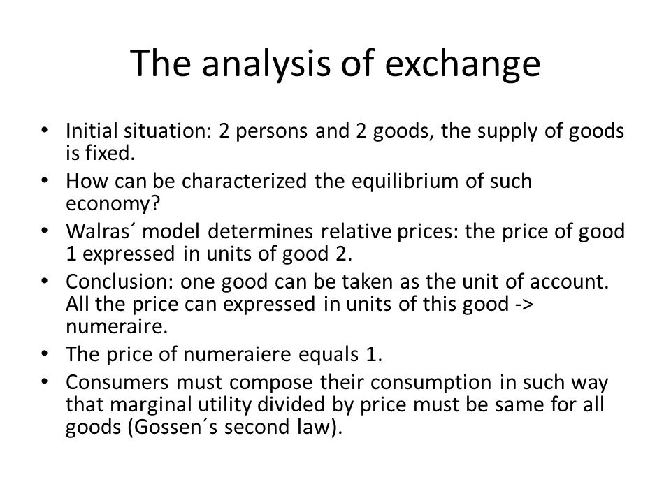 The analysis of exchange