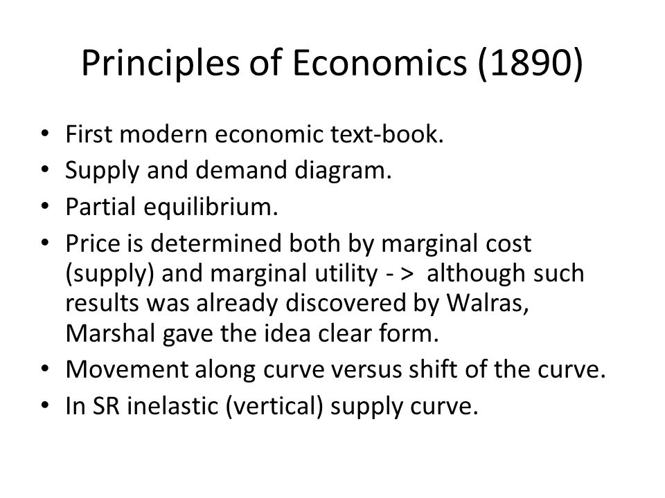 Principles of Economics (1890)