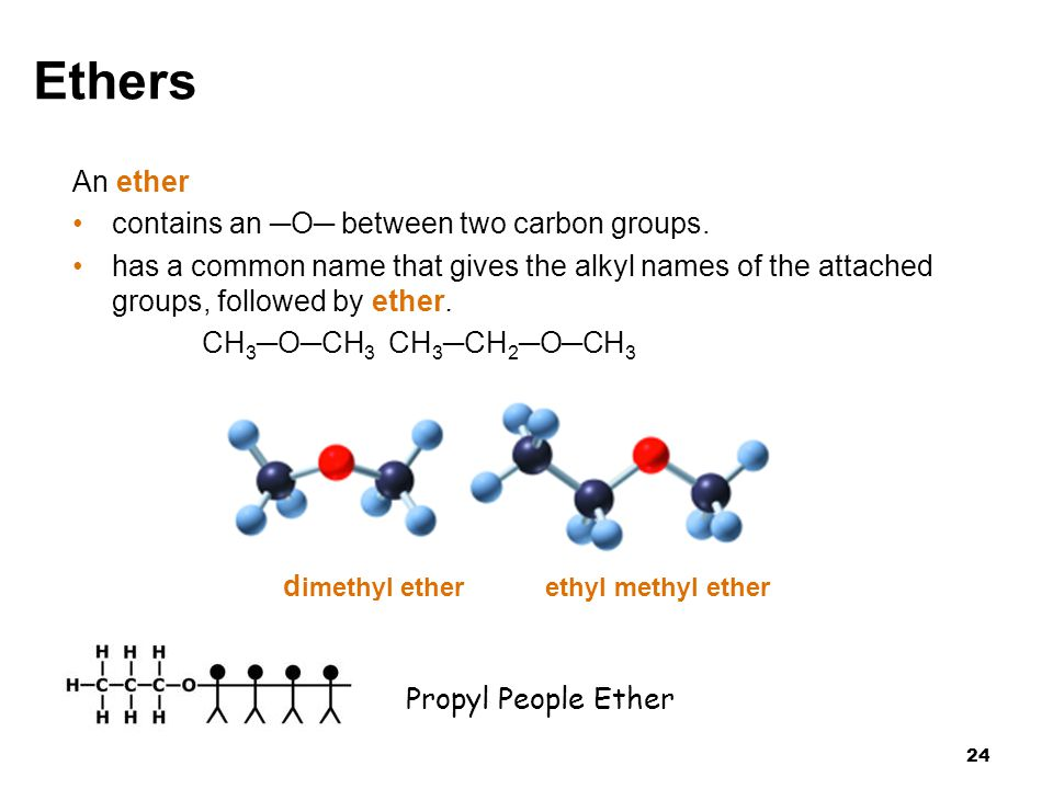 Ethers An ether contains an ─O─ between two carbon groups.