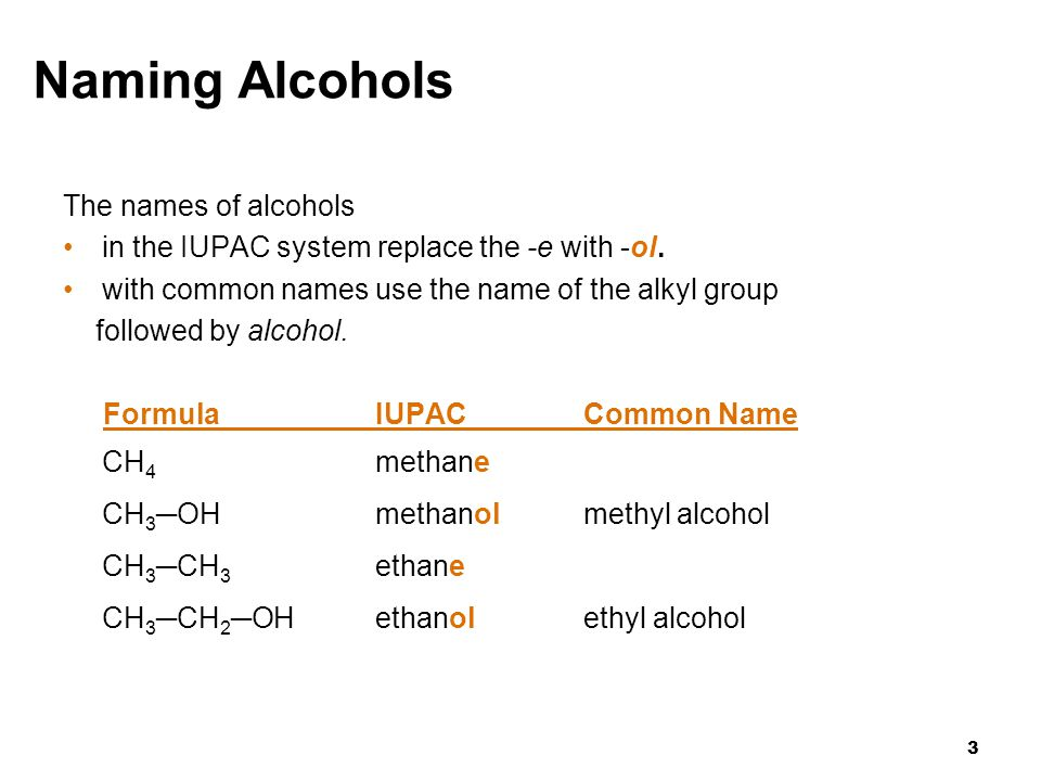 Naming Alcohols The names of alcohols