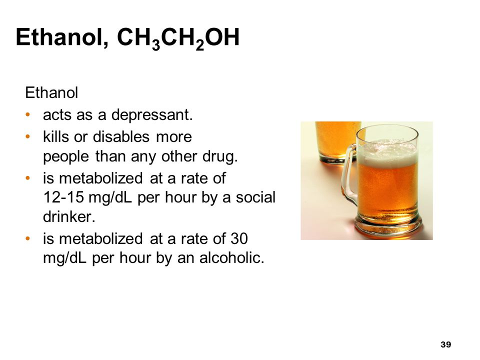 Ethanol, CH3CH2OH Ethanol acts as a depressant.