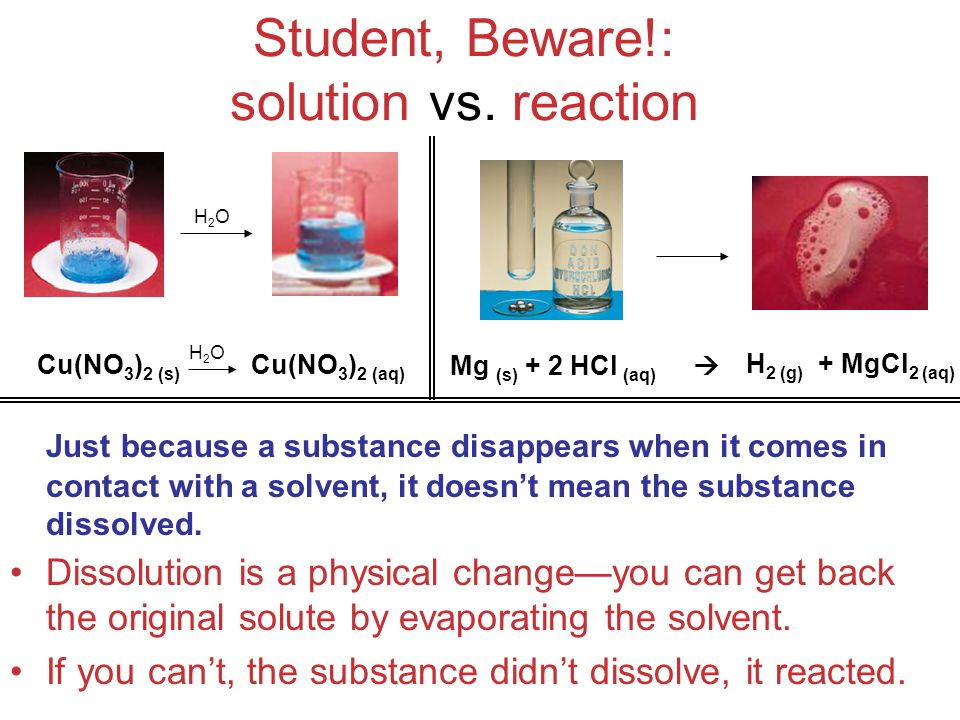 Student, Beware!: solution vs. reaction