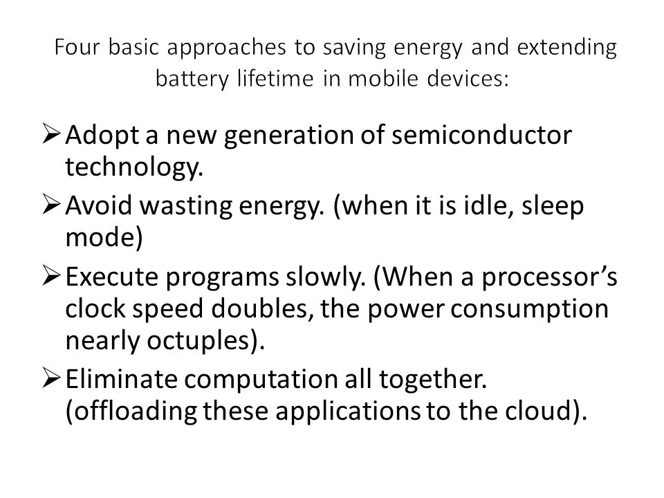 Adopt a new generation of semiconductor technology.