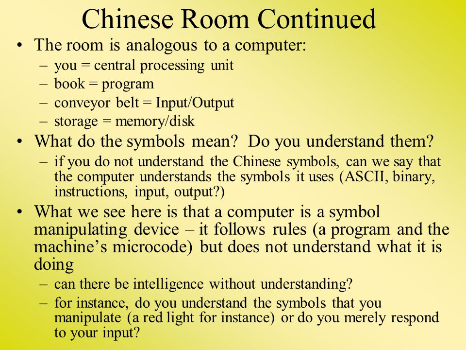 Chinese Room Continued