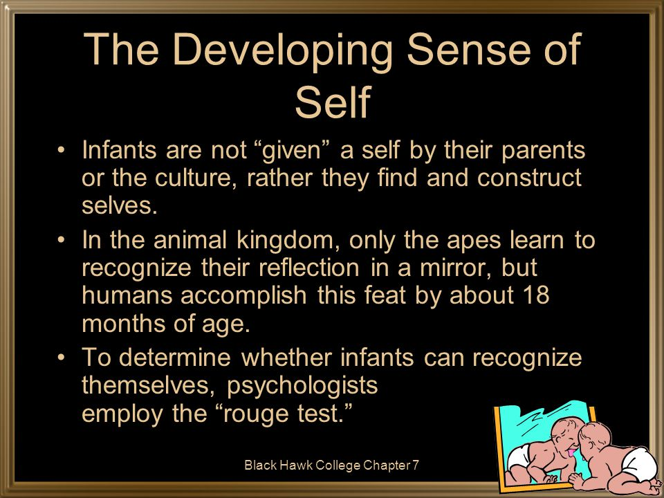 The Developing Sense of Self