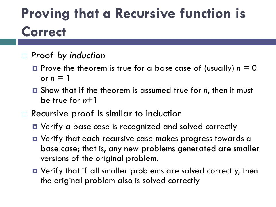 Proving that a Recursive function is Correct